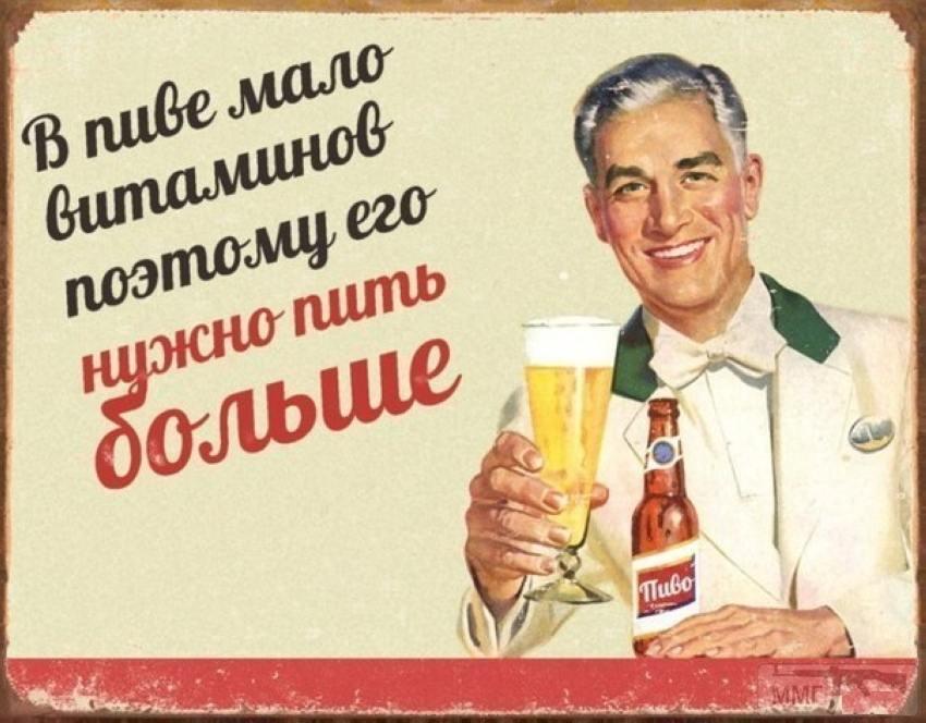 24613 - Пить или не пить? - пятничная алкогольная тема )))