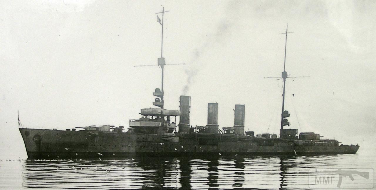 24648 - Германский флот 1914-1945