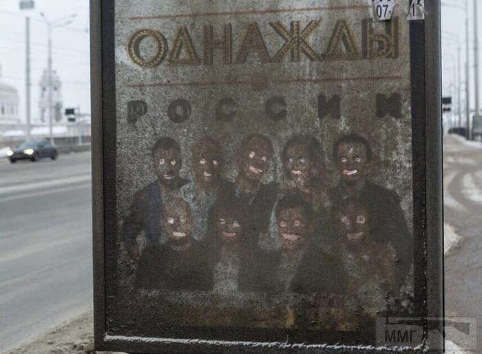 24659 - А в России чудеса!