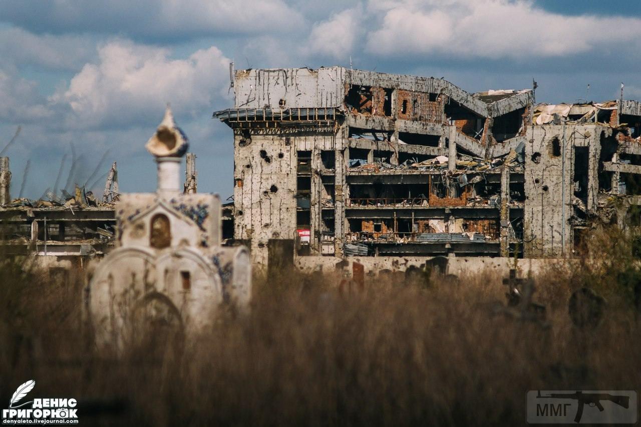 24662 - Оккупированная Украина в фотографиях (2014-...)