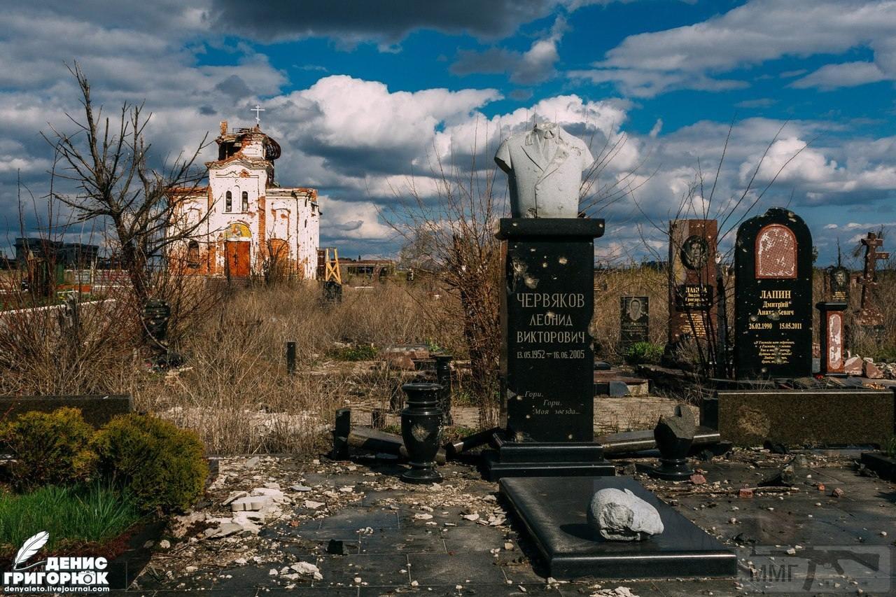 24663 - Оккупированная Украина в фотографиях (2014-...)