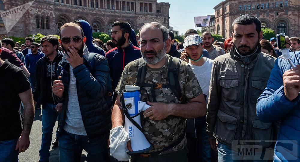 24665 - Армения