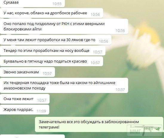 24667 - А в России чудеса!