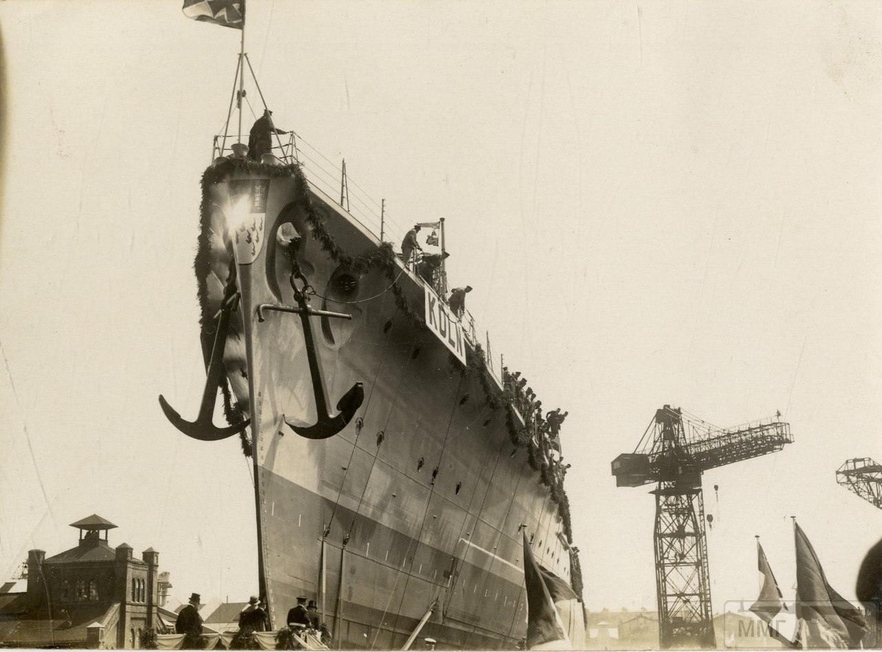 24674 - Германский флот 1914-1945