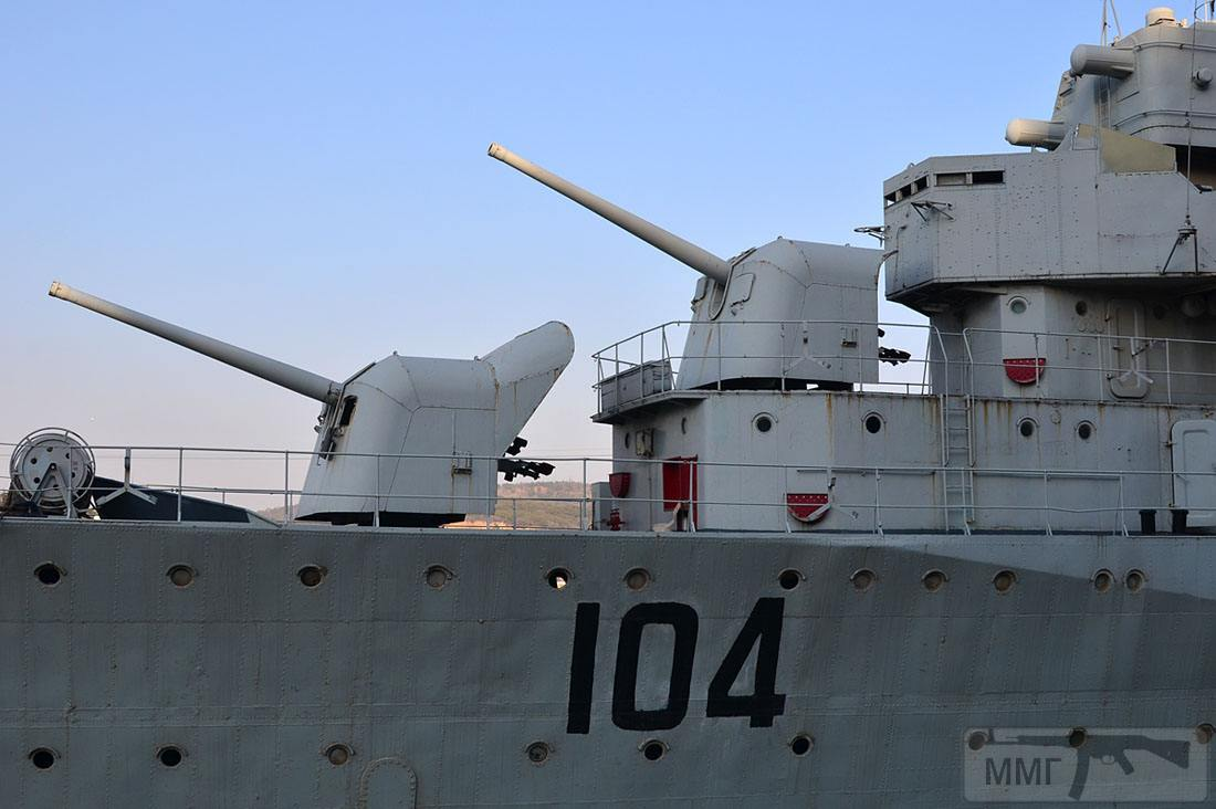 24683 - ВМФ СССР