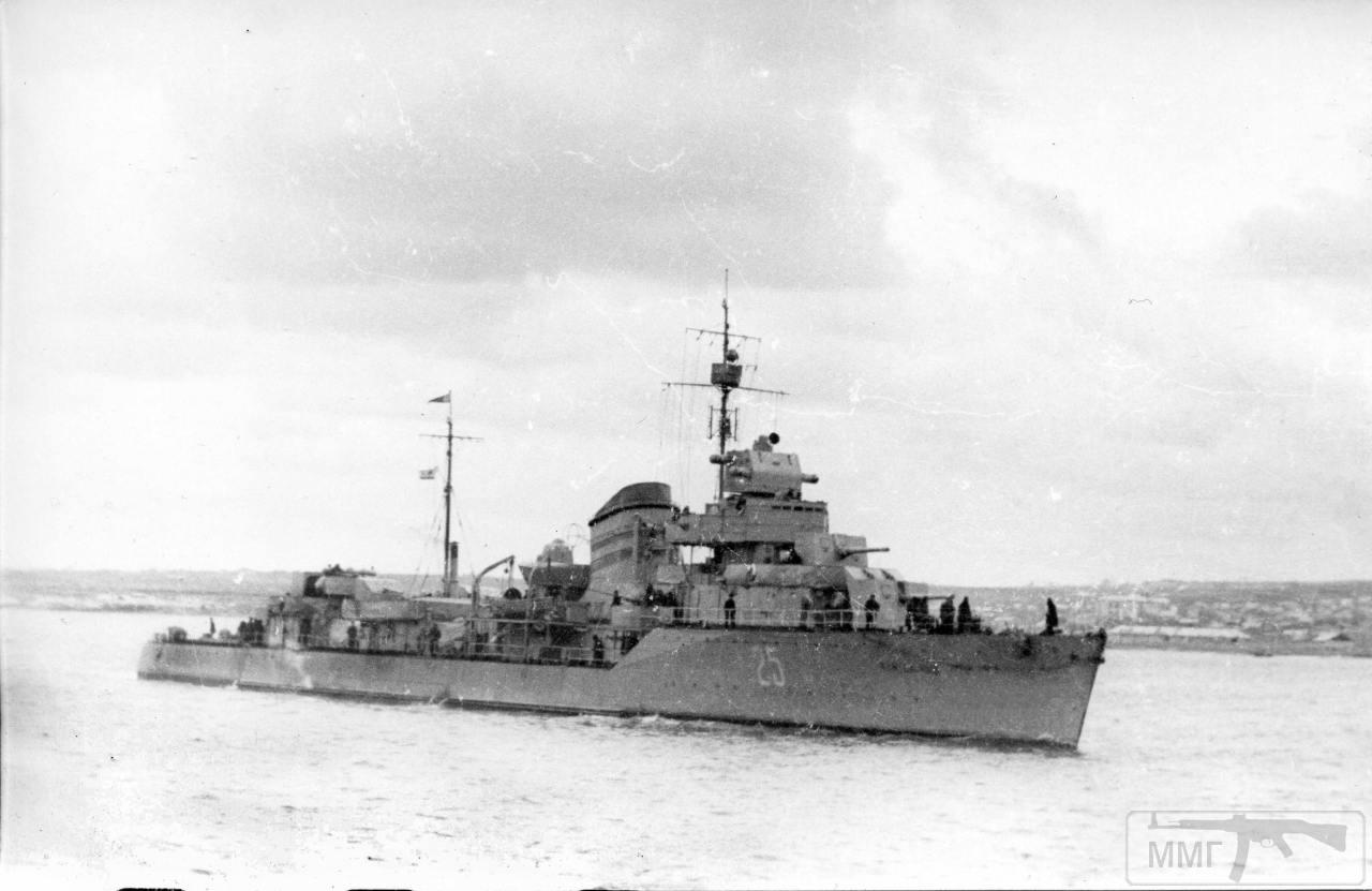 24685 - ВМФ СССР