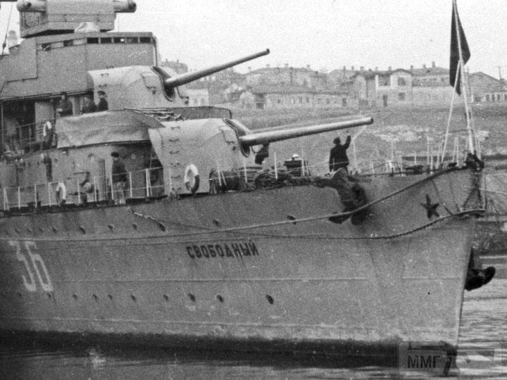 24687 - ВМФ СССР