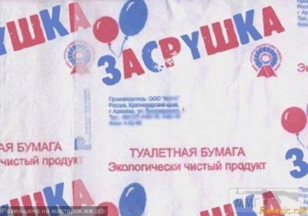 24688 - А в России чудеса!