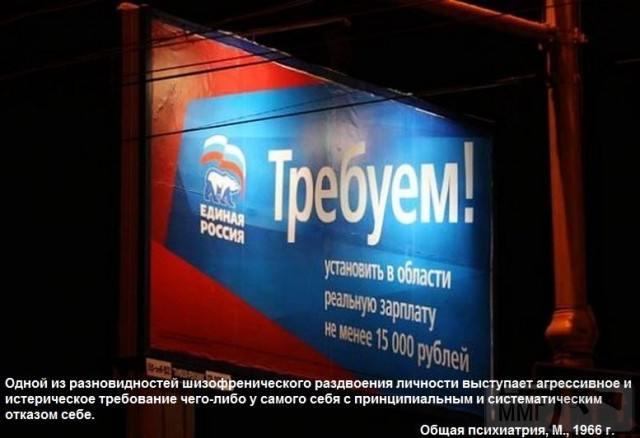 24721 - А в России чудеса!