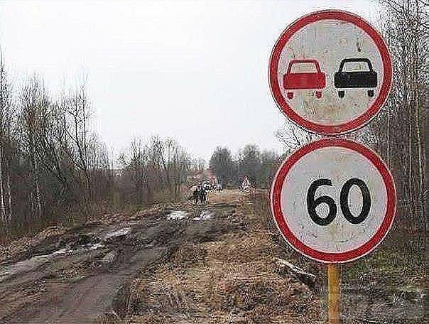 24725 - А в России чудеса!