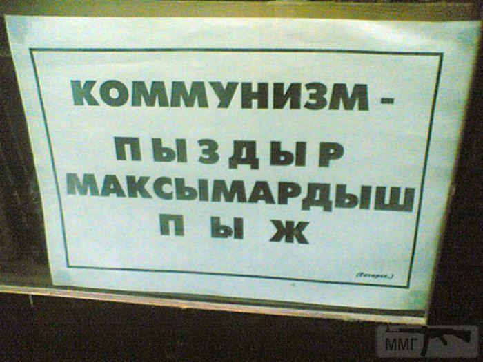 24726 - А в России чудеса!