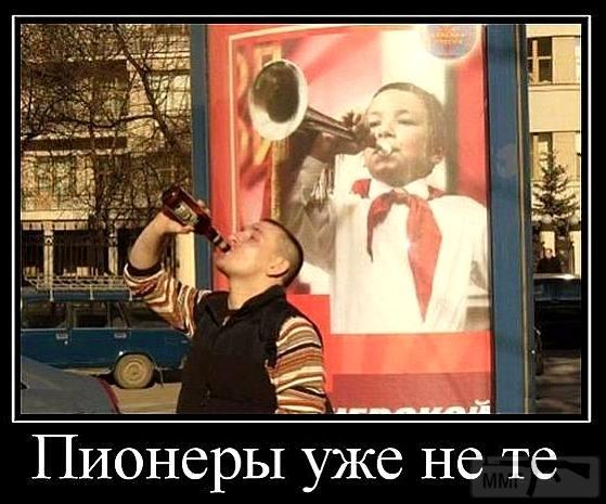 24731 - А в России чудеса!
