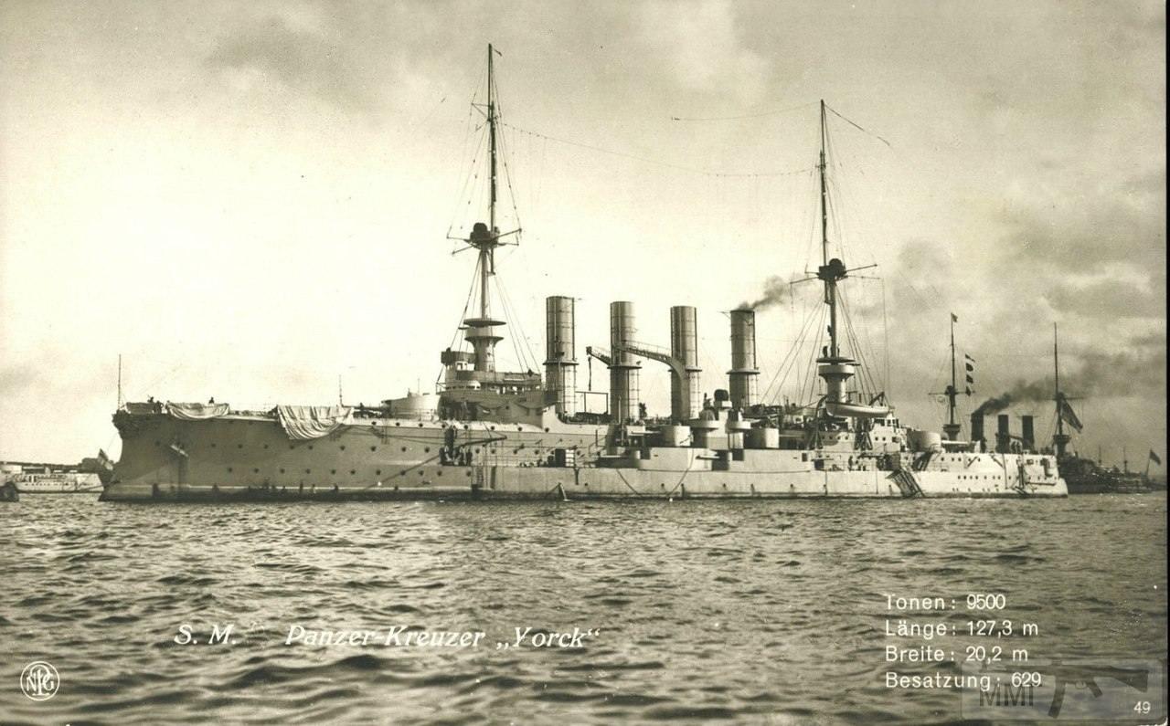 24781 - Германский флот 1914-1945