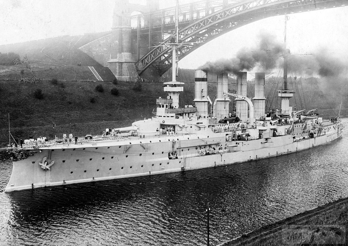 24782 - Германский флот 1914-1945