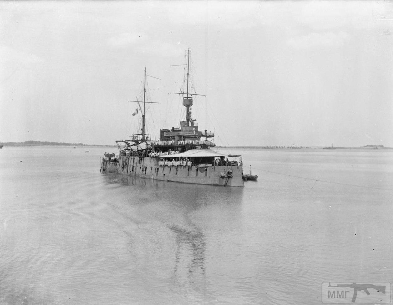 24783 - Французский флот