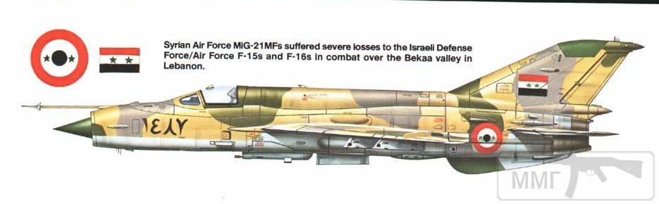 24798 - Последние МиГ-21