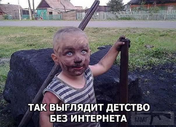 24833 - А в России чудеса!