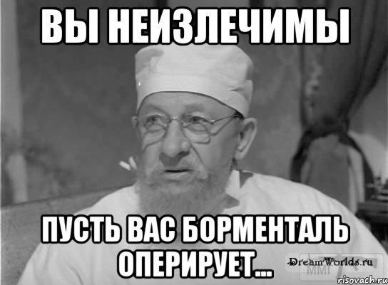 24835 - А в России чудеса!