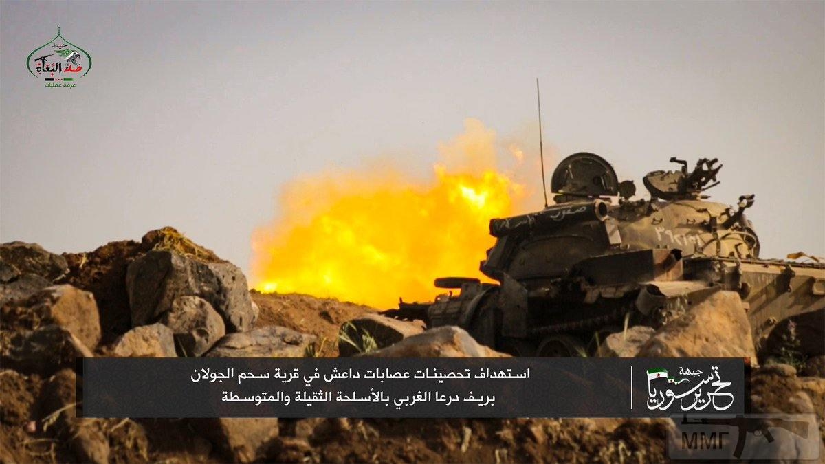 24843 - Сирия и события вокруг нее...