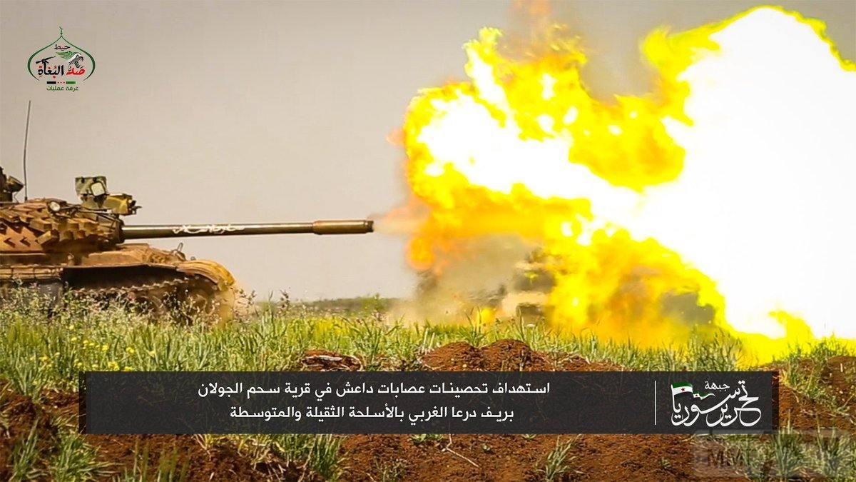 24844 - Сирия и события вокруг нее...