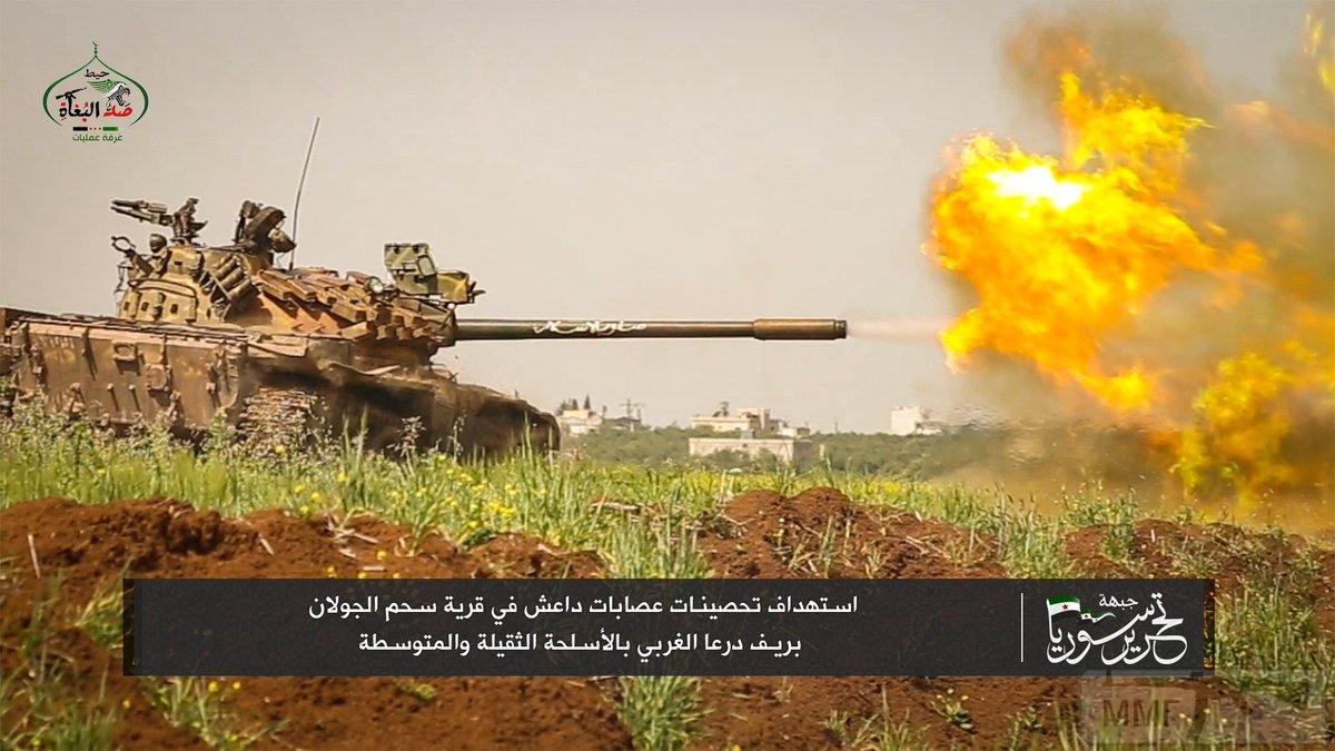 24845 - Сирия и события вокруг нее...