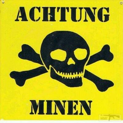 """24847 - Служба немецких """"коробочек"""" после войны..."""