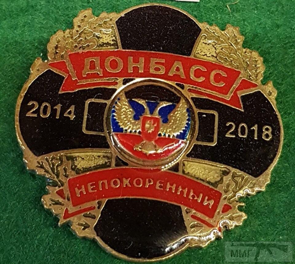 24853 - Оккупированная Украина в фотографиях (2014-...)