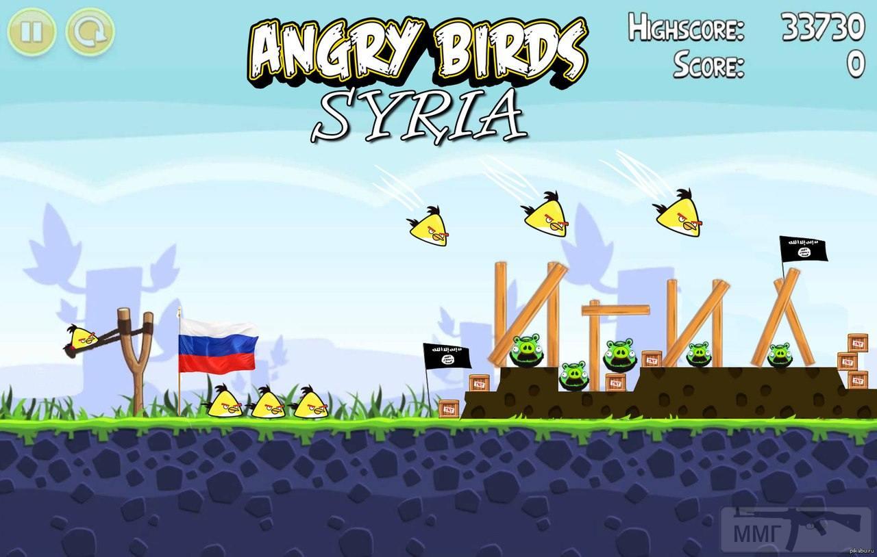 24876 - Сирия и события вокруг нее...