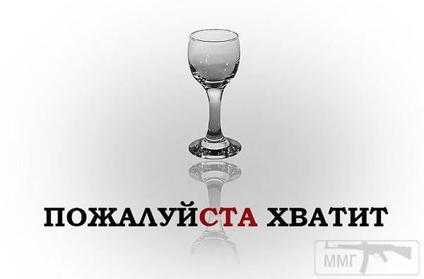 24893 - Пить или не пить? - пятничная алкогольная тема )))