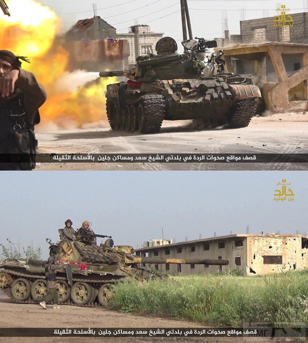 24901 - Сирия и события вокруг нее...