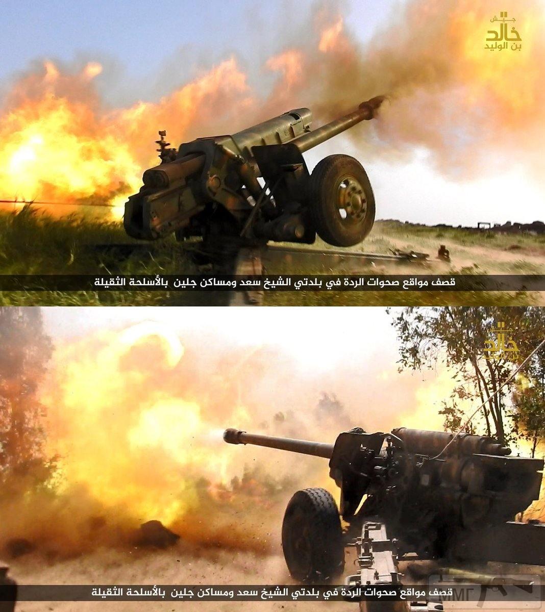 24903 - Сирия и события вокруг нее...
