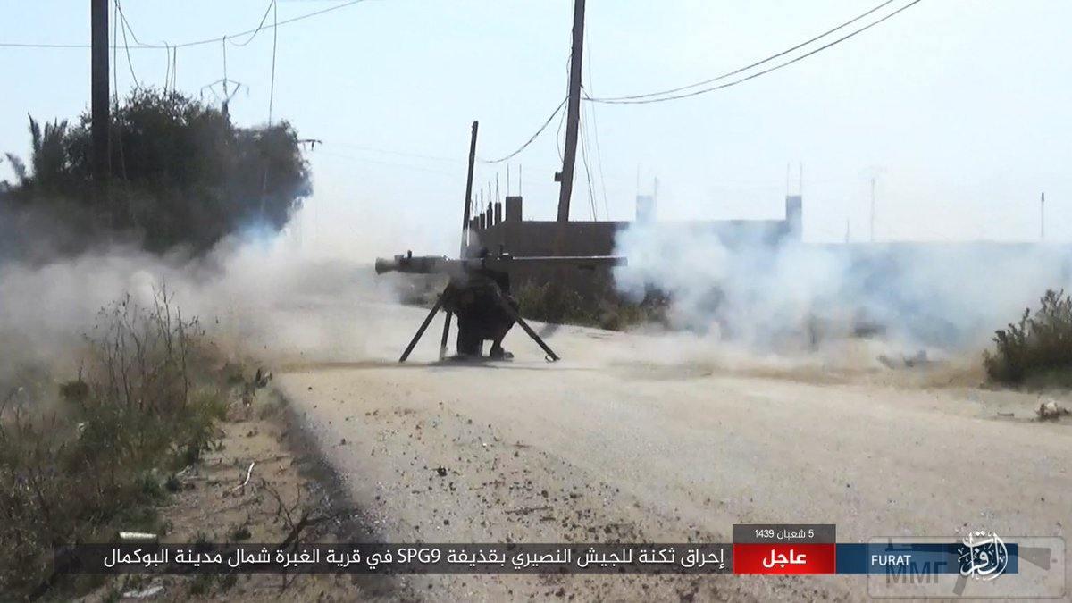 24929 - Сирия и события вокруг нее...