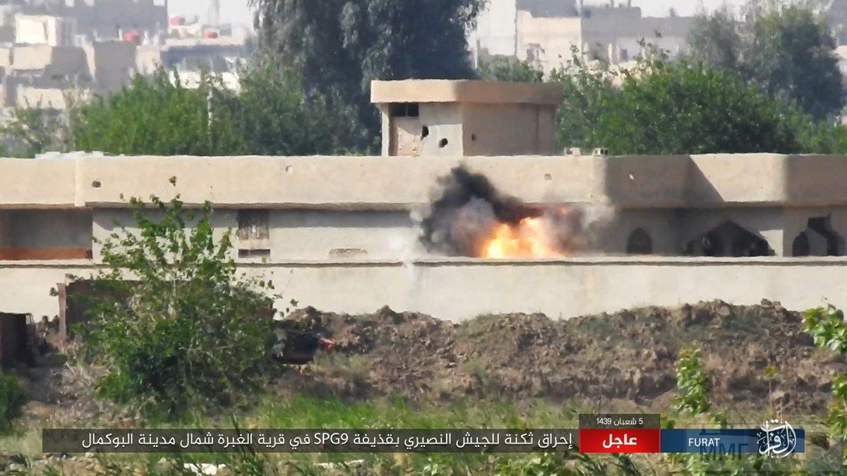 24931 - Сирия и события вокруг нее...