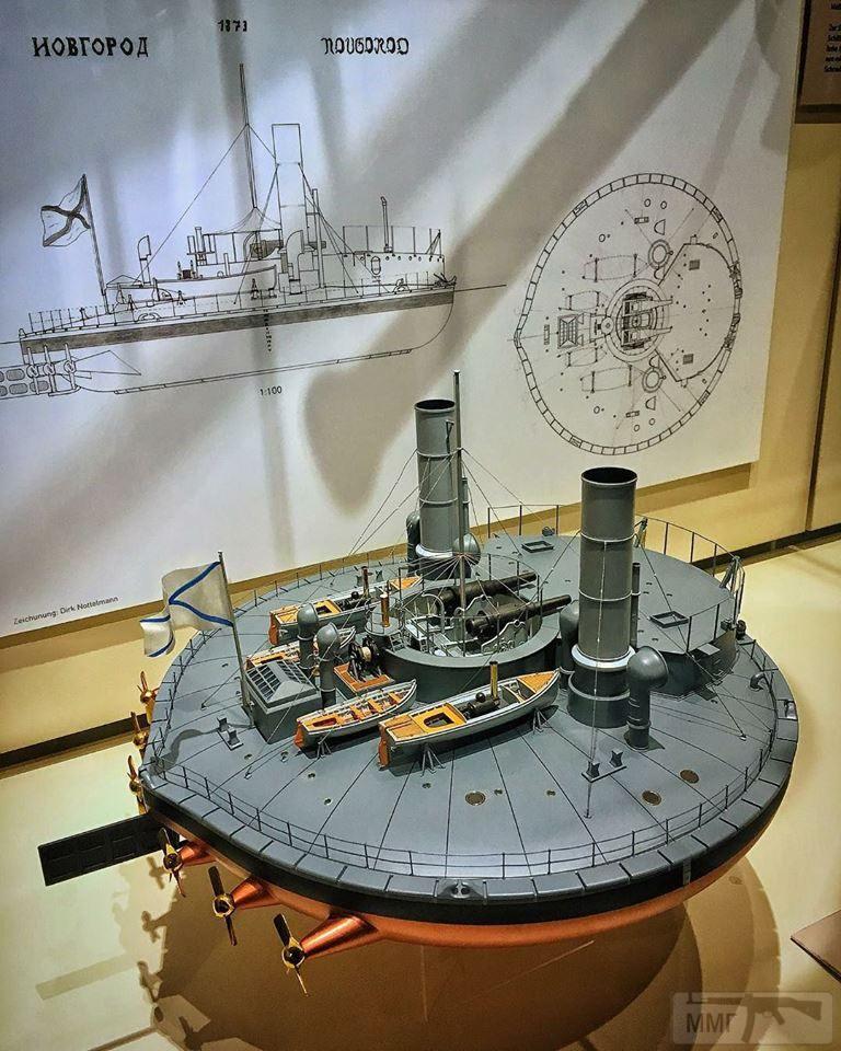 24956 - Паровой флот Российской Империи
