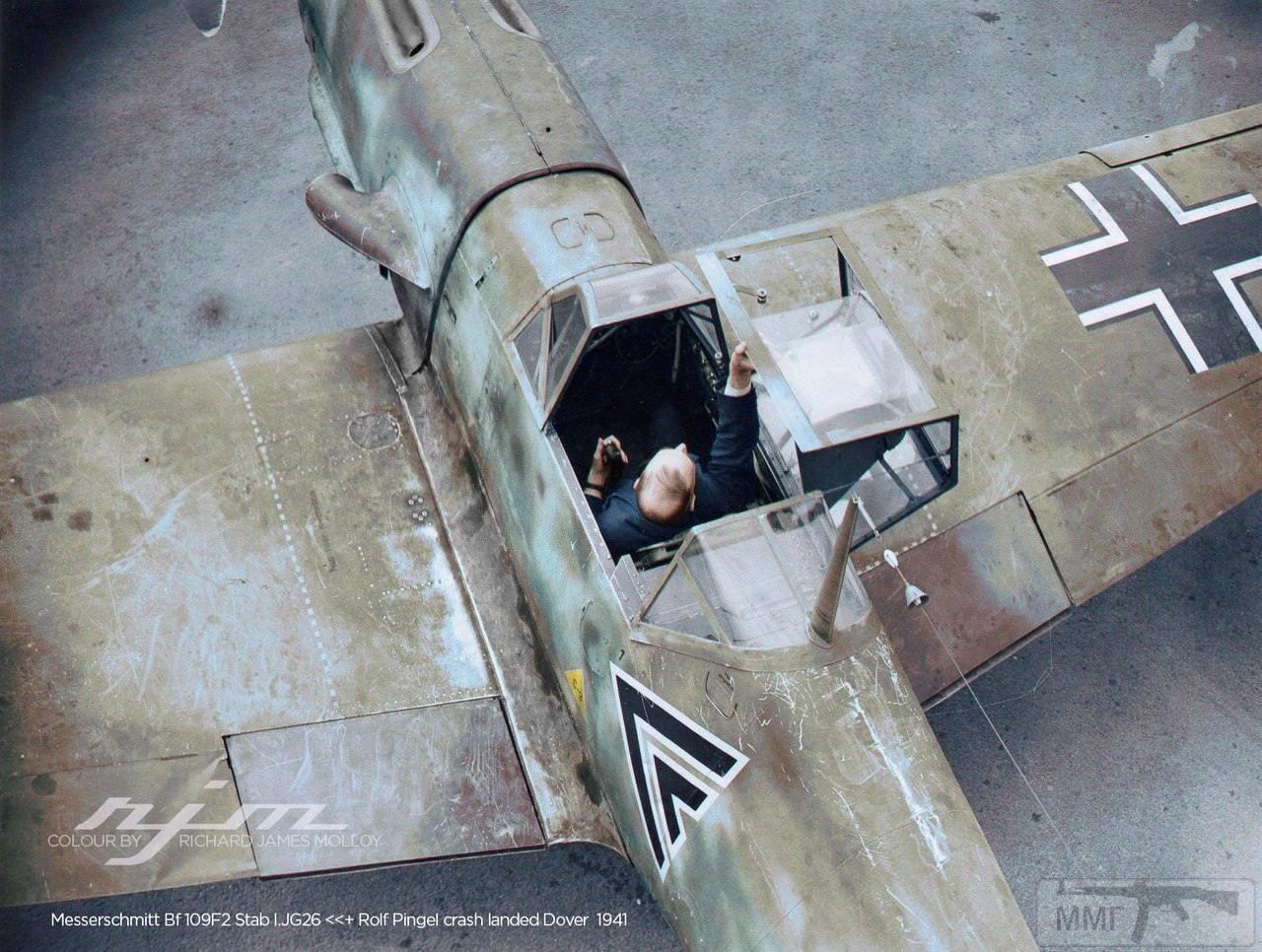 24966 - Самолеты Luftwaffe