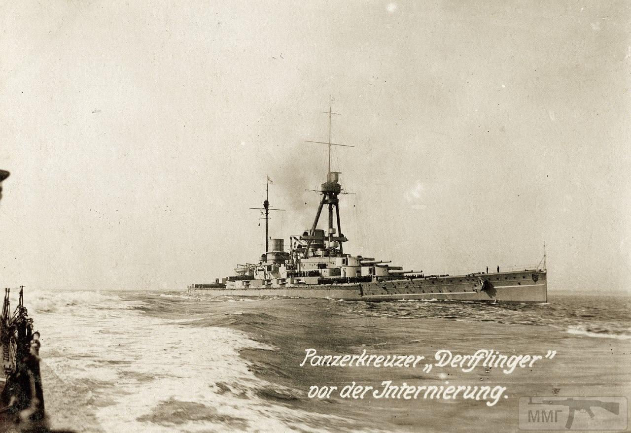 24981 - Германский флот 1914-1945