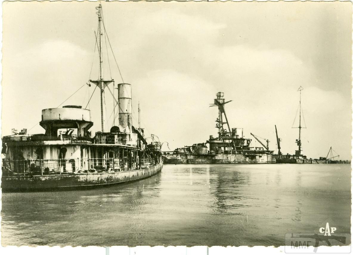 24983 - Французский флот