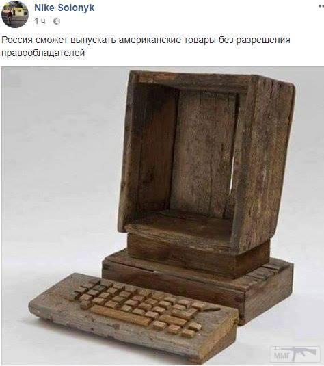24990 - А в России чудеса!