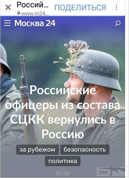 24993 - А в России чудеса!