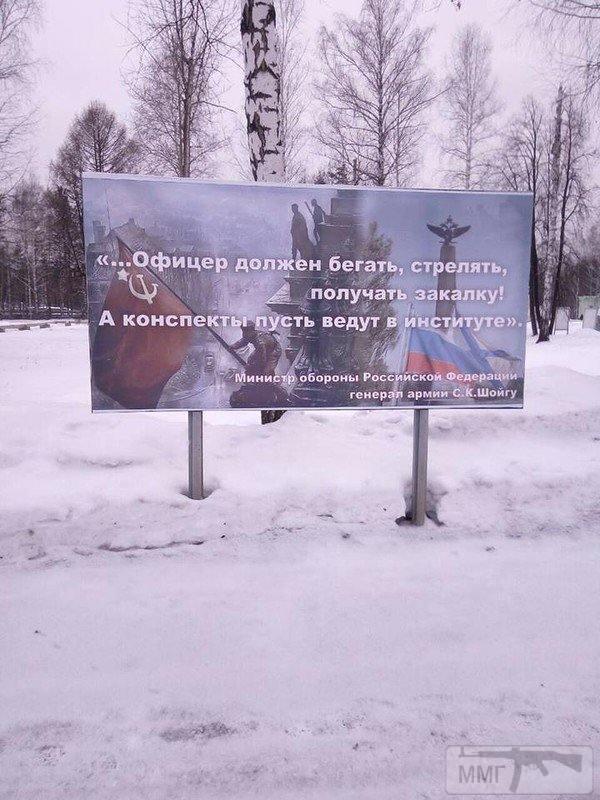 24994 - А в России чудеса!