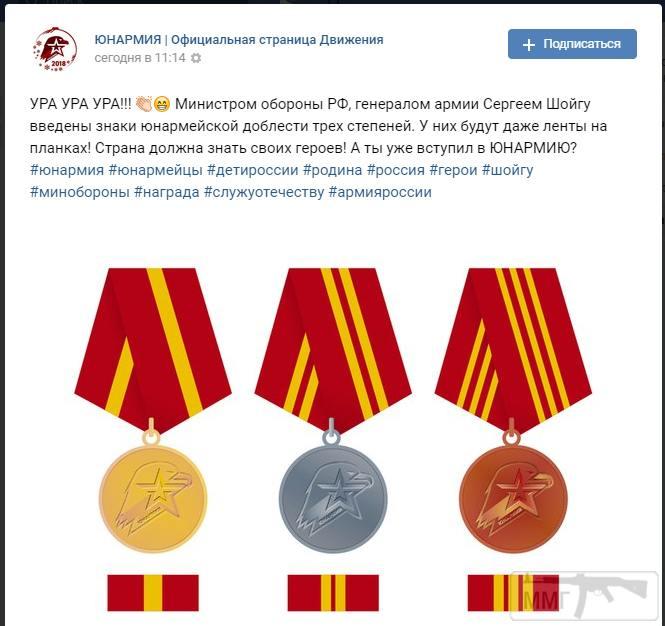 24997 - А в России чудеса!