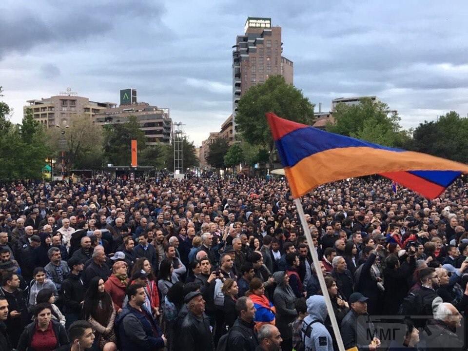 25001 - Армения