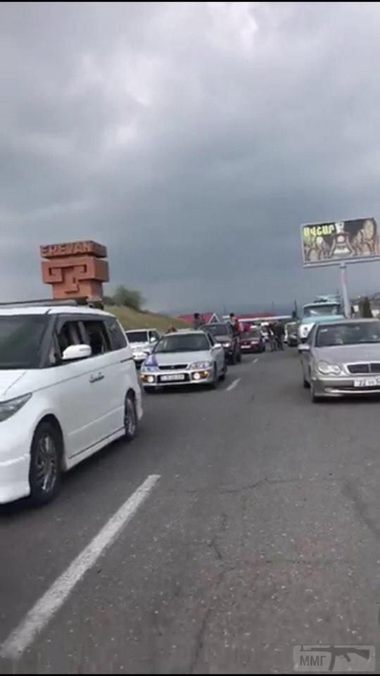 25003 - Армения