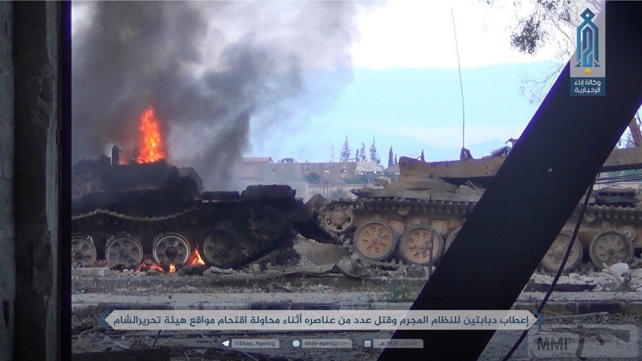 25016 - Сирия и события вокруг нее...