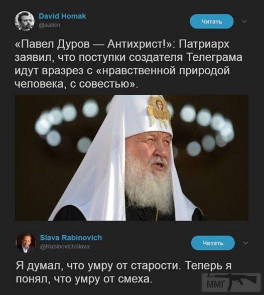 25024 - А в России чудеса!