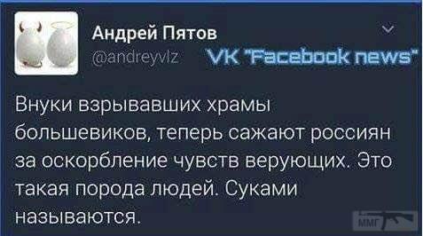 25025 - А в России чудеса!