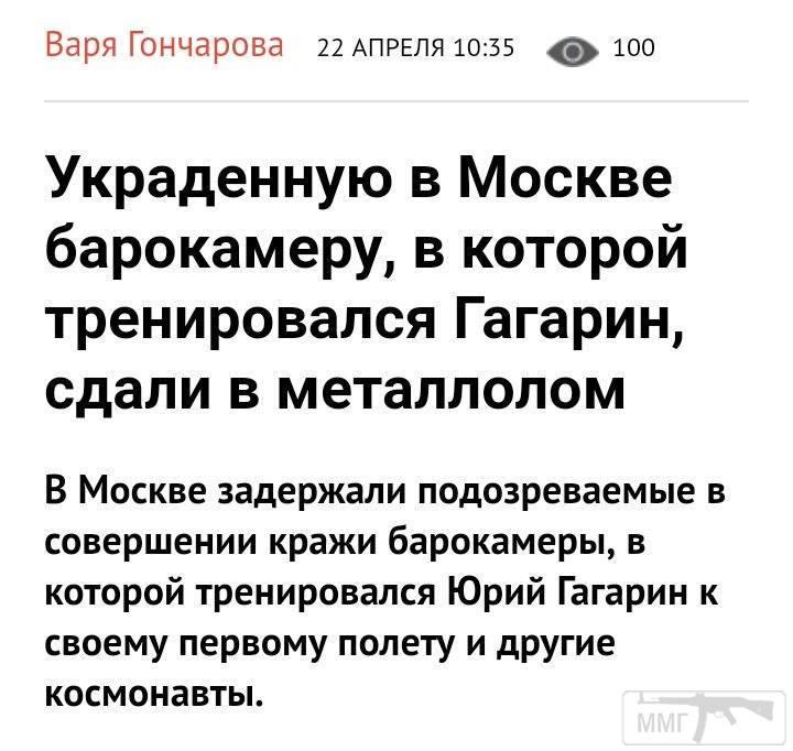 25026 - А в России чудеса!