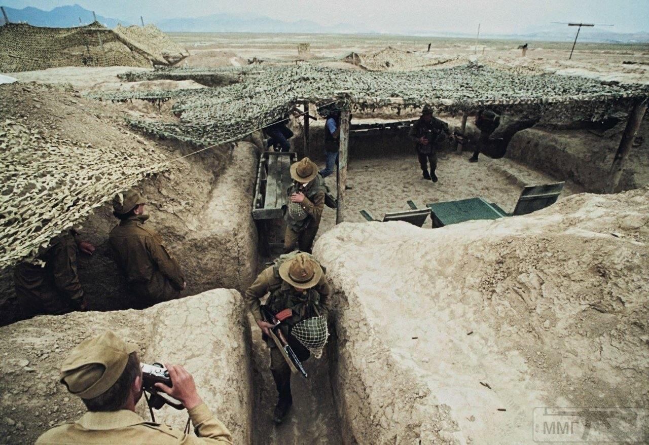 25029 - Авиация в Афганской войне 1979-1989 гг.
