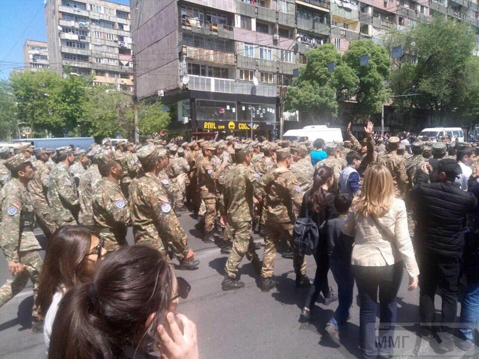 25037 - Армения