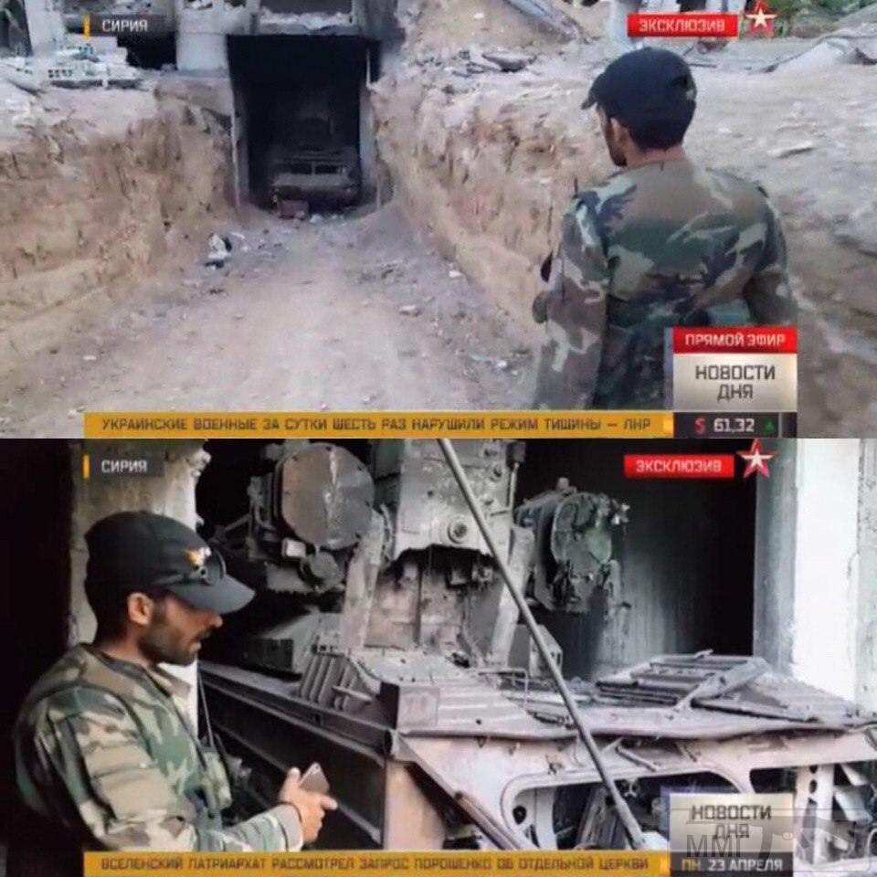 25038 - Сирия и события вокруг нее...